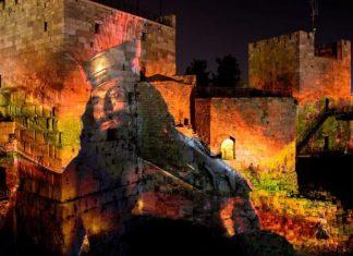 Μουσείο του Πύργου του Δαβίδ