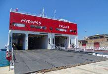 Νέες θέσεις εργασίας στο Mykonos Palace