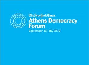 Το «New York Times Athens Democracy Forum» τον Σεπτέμβριο στο Costa Navarino