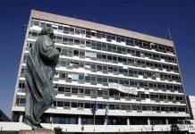 Μεταπτυχιακό «Τουρισμός και Τοπική Ανάπτυξη» στο Αριστοτέλειο