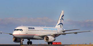 Η Περιφέρεια Νοτίου Αιγαίου «ταξιδεύει» με την Aegean