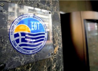 Δεν μεταφέρεται η Περιφερειακή Υπηρεσία Τουρισμού των Ιονίων νήσων