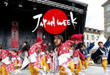 Η Ιαπωνική Εβδομάδα 2019 στην Αθήνα