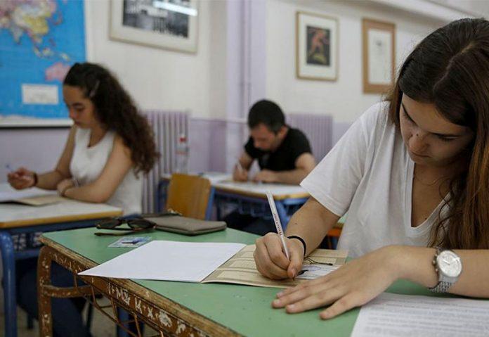 Με Πανελλήνιες η εισαγωγή στις Παραγωγικές Σχολές του Λ.Σ. - ΕΛ.ΑΚΤ.