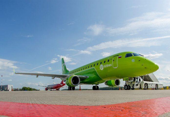H Amadeus υπέγραψε συμφωνία με την ρωσική S7 Airlines