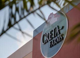 Αύξηση του μετοχικού κεφαλαίου της Creta Farms