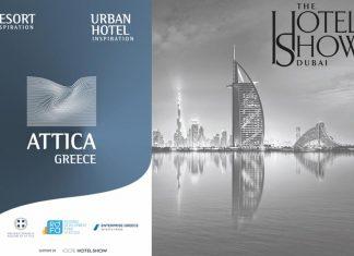 Οι ξενοδοχειακές προτάσεις του The Hotel Show Dubai