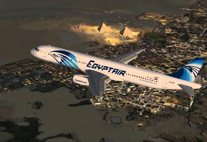 Η Egyptair προσφέρει εκπτώσεις σε πτήσεις από Αθήνα