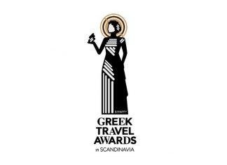 Τα GREEK TRAVEL AWARDS συγκεντρώνουν λαμπερούς οικοδεσπότες