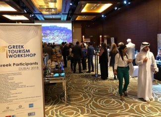 Νέες αγορές ανοίγει το Greek Tourism Workshop
