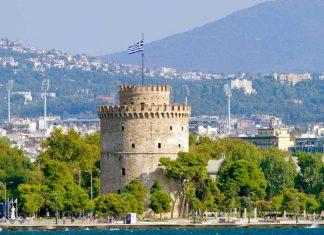 Το Thessaloniki travel και συγκεκριμένα η ιστοσελίδα τουριστικής προβολής είναι διαθέσιμη και στα ιταλικά.