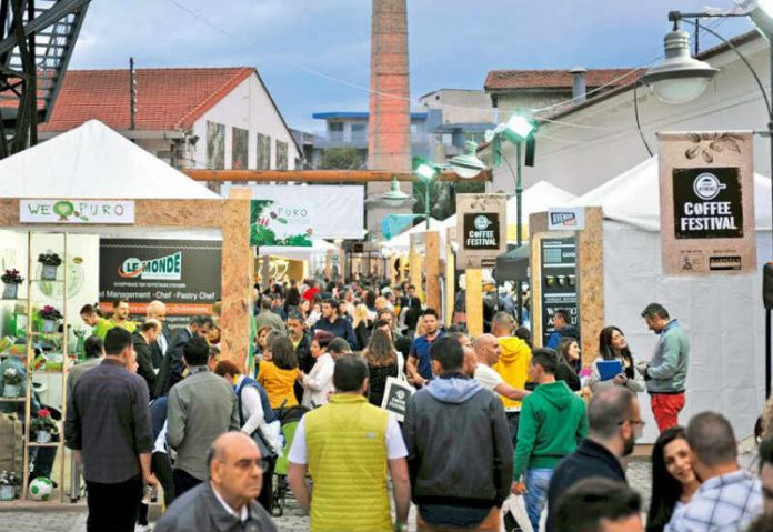 3ο Athens Coffee Festival