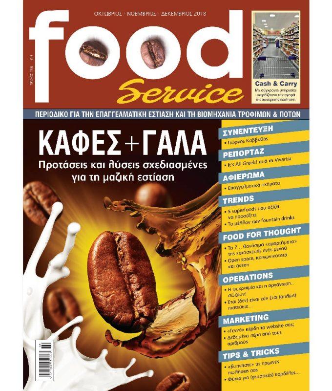 FOOD135