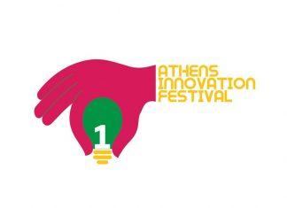 Το Athens Innovation Festival