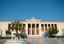 Η Ελλάδα κορυφαίος προορισμός εκπαιδευτικού τουρισμού 2019