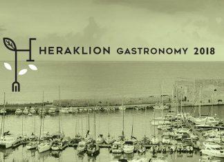 Το «Heraklion Gastronomy 2018»
