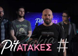Οι PitATAKEΣ