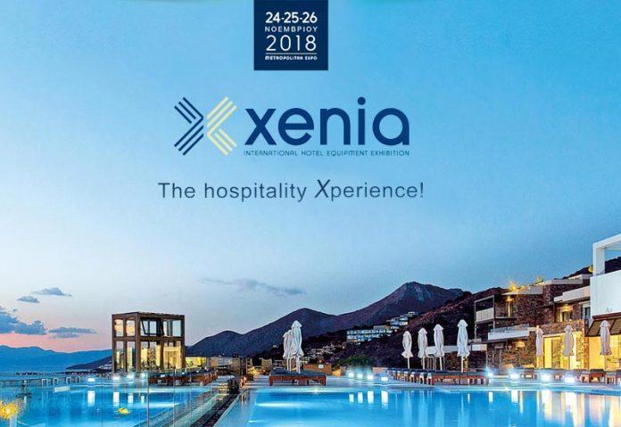 XENIA 2018