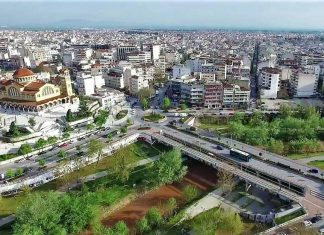 Ο ΣΕΒΤ διοργανώνει ημερίδα στη Λάρισα για τις επιχειρήσεις της Θεσσαλίας στο πλαίσιο των δράσεων του για την προώθηση της Βιώσιμης Ανάπτυξης.