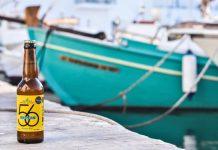 μπύρα από την Πάρο