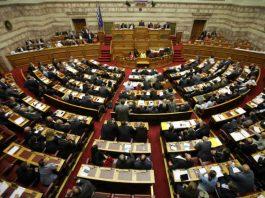 Μέχρι τη Βουλή έφτασε το θέμα με την εξάπλωση των Airbnb