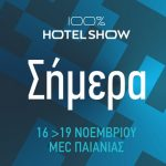 100-hotel-show-2