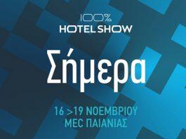 100-hotel-show-2