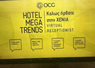 Hotel Megatrends