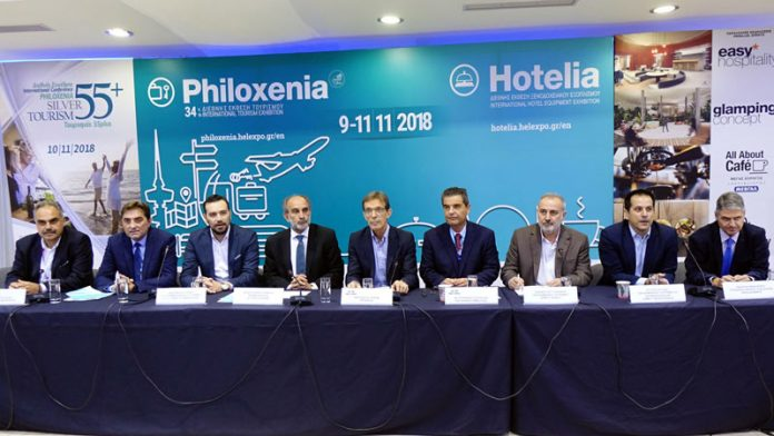Philoxenia Hotelia
