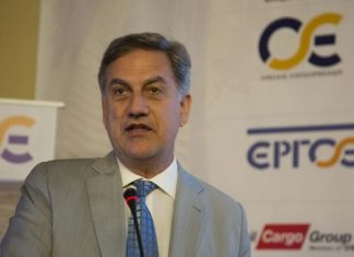 Eurocert Θεοφανόπουλος,