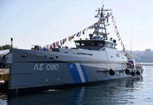 πλοία ανοικτής θαλάσσης