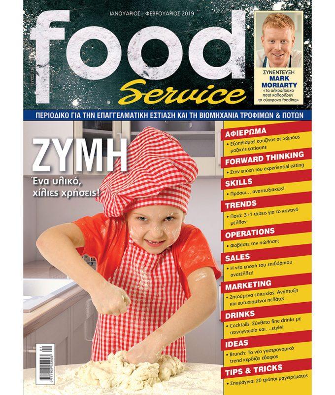 FOOD136