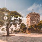 Wanderlust Greece