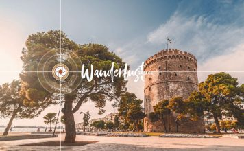 Wanderlust Greece