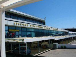 αεροδρόμιο Κέρκυρας