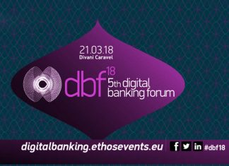 Digital Banking Forum