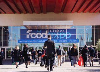 Food Expo 2019
