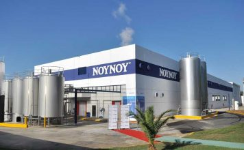 εργοστάσιο ΝΟΥΝΟΥ