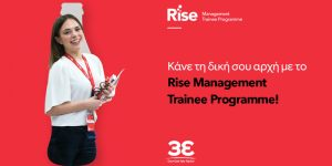 Rise Management Trainee
