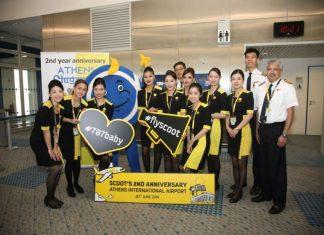 Η Scoot γιόρτασε τα δύο χρόνια Αθήνα-Σιγκαπούρη