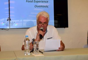 Attica Wine and Food Experience