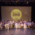 Restaurant 100 2019