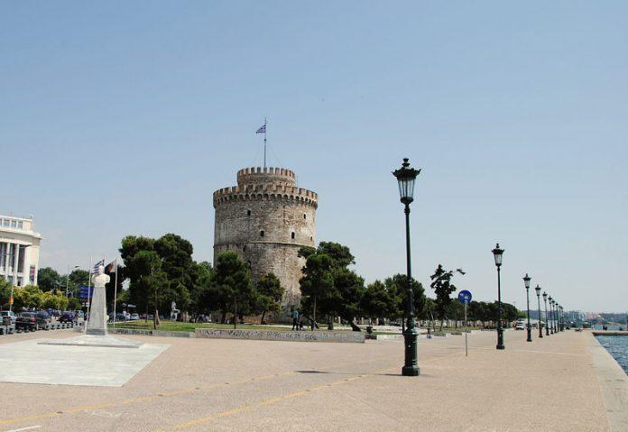 Θεσσαλονίκη