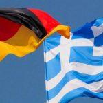 Ημέρα, ΙΟΒΕ, Ψηφιακοί, διάλογοι, ελληνογερμανικό, Ημέρα
