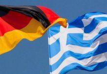 Ψηφιακοί, διάλογοι, ελληνογερμανικό