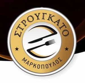 Μαρκόπουλος-Στρουγκάτο