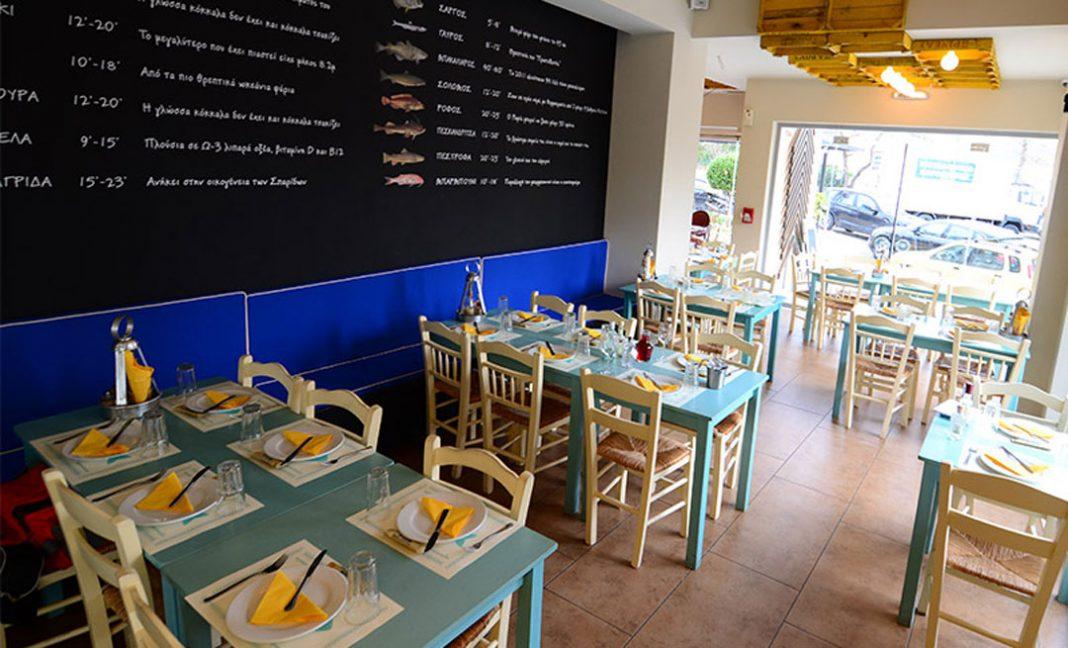 Εστιατόριο «ΨΑΡΟΚΟΚΚΑΛΟ»