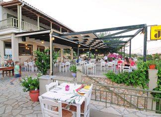 Εστιατόριο «ΟΠΩΣ ΠΑΛΙΑ»