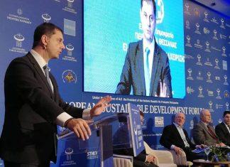 Θεοχάρης, Λάρισα, Θεσσαλία, 2ο Ευρωπαϊκό Φόρουμ Ανάπτυξης