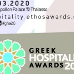 Greek Hospitality Awards 2020